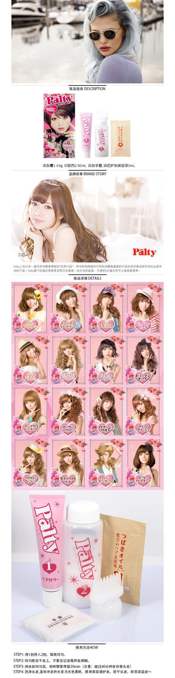 Yamibuy Com Dariya Palty Hair Dye Jewelry Ash