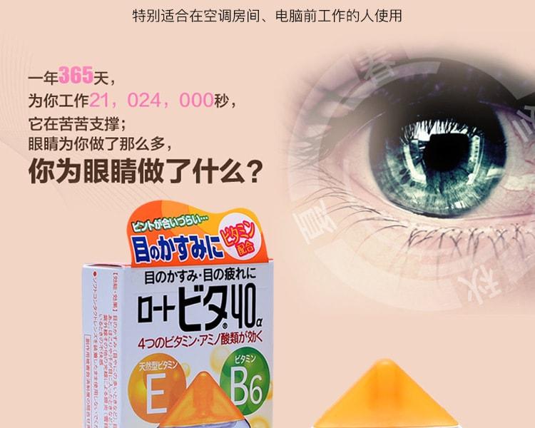 [日本直邮] 日本ROHTO乐敦 VITA 40a 眼药水 12ml