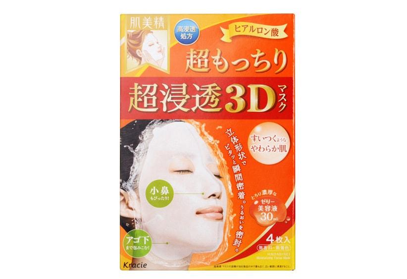 【日本直邮】日本嘉娜宝 KRACIE 肌美精3D 深层弹力 立体玻尿酸面膜 4片