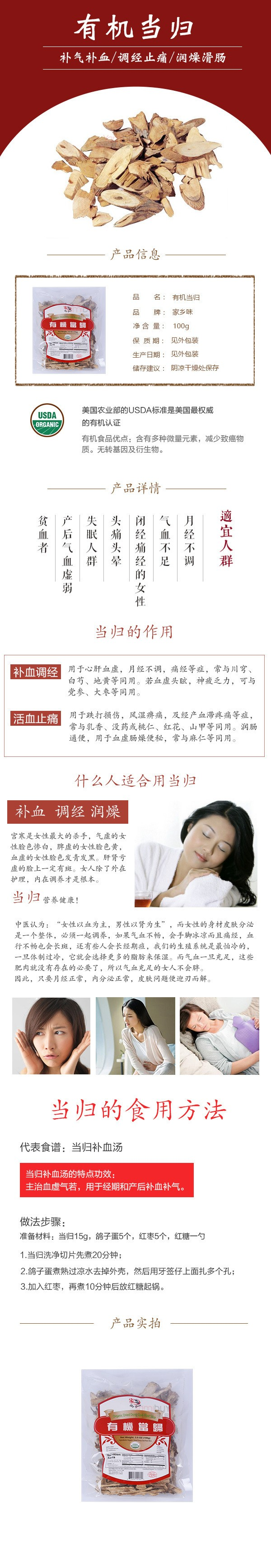 Chinese Website Of China Food And Drug Administration