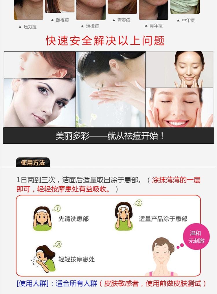 【日本直邮】日本LION狮王 PAIR ACNE大容量速效祛痘祛暗疮膏 24g