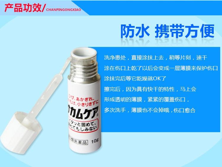 日本KOBAYASHI小林制药 防水液体创可贴 10g
