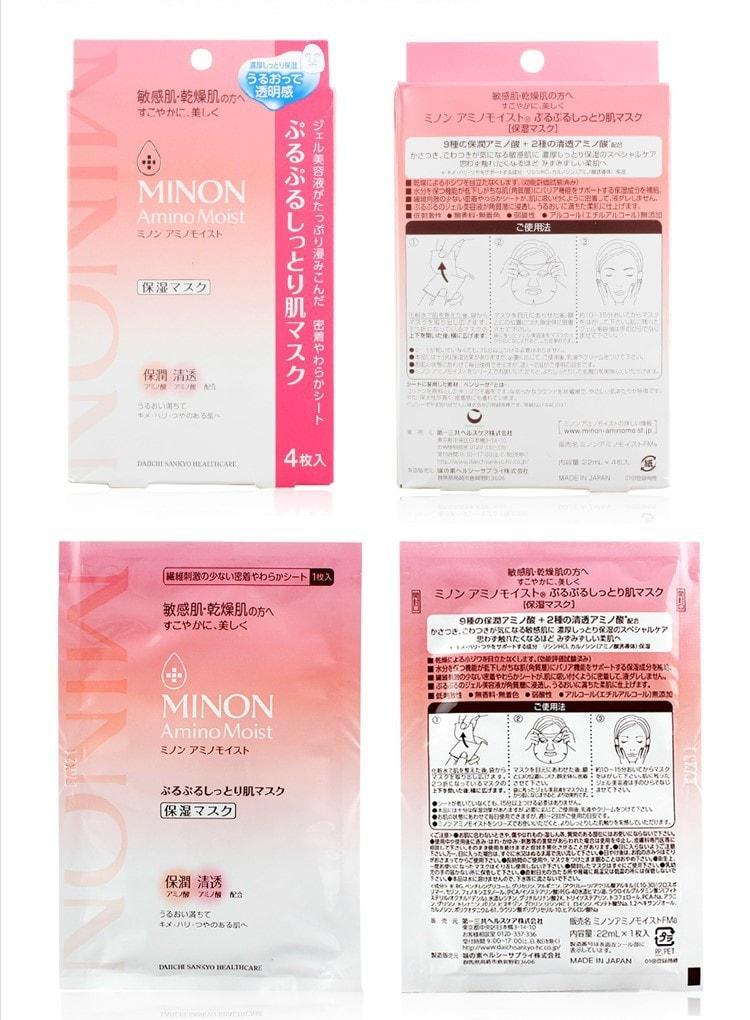 【日本直邮】日本第一三共 MINON氨基酸保湿面膜 敏感肌用 COSME大赏第一位 4片入