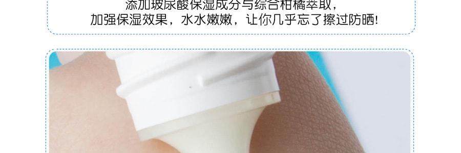 日本KAO花王 BIORE碧柔 水润防晒保湿凝蜜 SPF50+ PA++++ 90ml