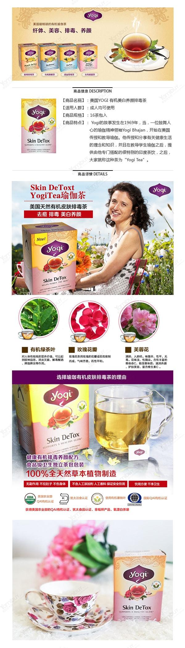 YOGI Skin DeTox Tea 16pc Caffeine Free - Yamibuy.com