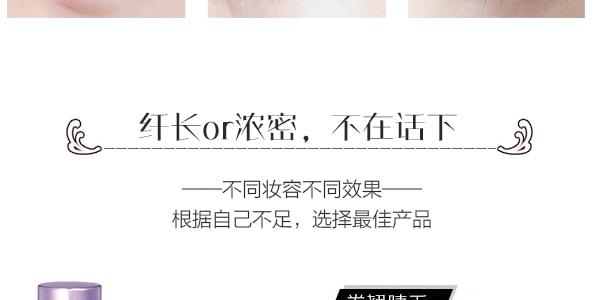 日本ISEHAN伊势半 KISS ME 花漾美姬防水型极致浓密卷翘睫毛膏 #漆黑色 单支入