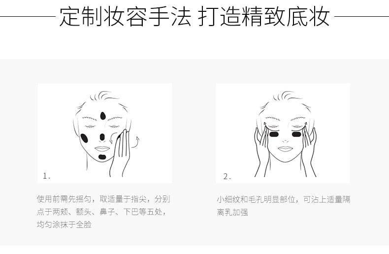 日本CLE DE PEAU BEAUTE CPB肌肤之钥 美白防晒 妆前乳 美白隔离霜 SPF35 PA++ 30g