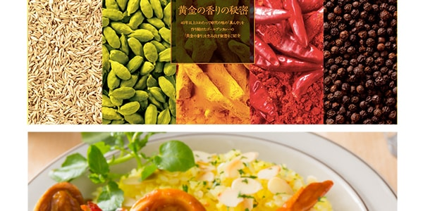 japanese golden curry instructions