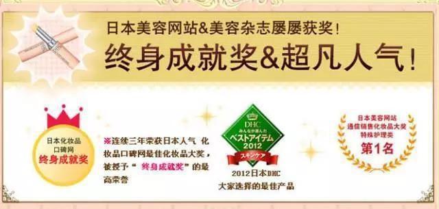 日本DHC 持久水润保湿橄榄护唇膏 1.5g