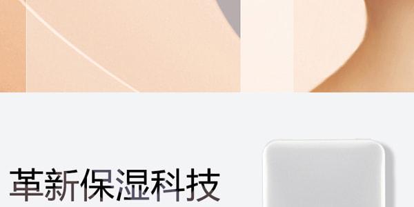 日本IPSA茵芙纱 纯美无瑕三色遮瑕膏EX SPF25 PA+++ 4.5g COSME大赏受赏 遮盖脸部痘印