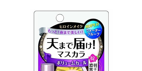Kiss Me Heroine Make Volume & Curl Mascara Super Waterproof (Black)