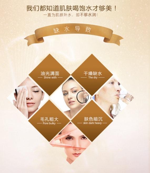 CLE DE PEAU BEAUTE CPB肌肤之钥 日本本土版肌肤之钥 嫩白保湿乳液 125ml